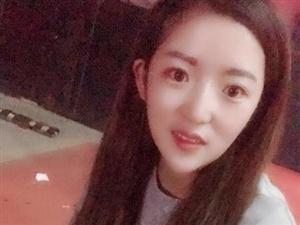 【女找男】28岁美女诚征男友一枚,非诚勿扰!