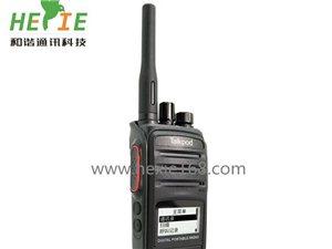 惠州对讲机批发供应手持防水防尘无线对讲机