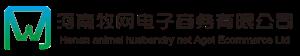 河南牧网电子商务有限公司