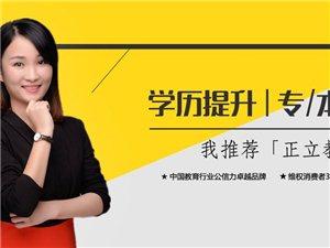 【通知公告】海南2018年8月普通話水平測試報名