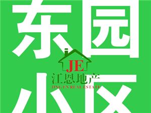 城中心豪装电梯房3室2厅2卫3500元/月