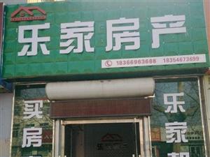 清风小区带空调2台1200元/月
