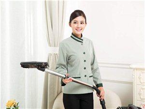 家政保潔服務