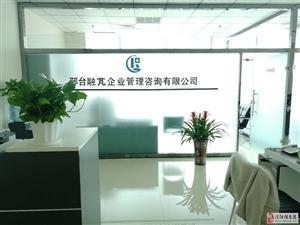 邢台代办市政三级资质哪家公司可靠