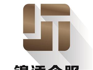 工商注冊代理記賬 環評職評找錦添企服