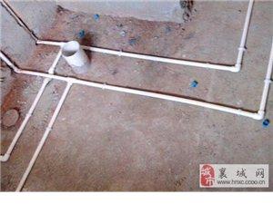 小杨专业改水电及装灯及灯移位