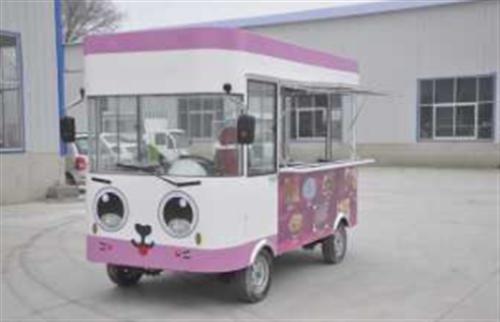 售货车 美食车 电动四轮货车 流动餐车