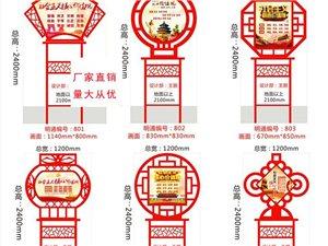 廠家直銷花草牌中國夢標牌美麗鄉村牌宣傳牌宣傳欄