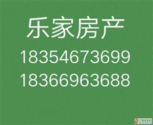 清风小区3室2厅1卫1000元/月