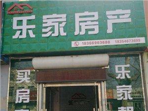 凯泽尚城2室2厅1卫带2台空调1250元/月