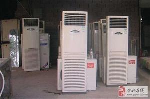 余姚二手空调回收,高价收购各种旧空调中央空调等