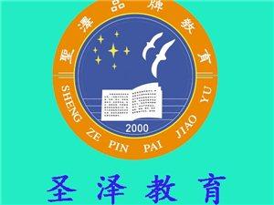 青州成人高考2018批次報名中