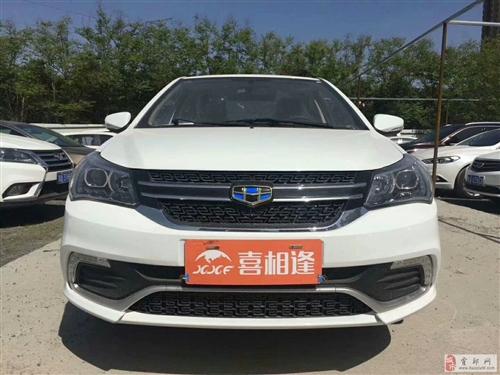 金剛2016款 1.5L 自動尊貴型 國V