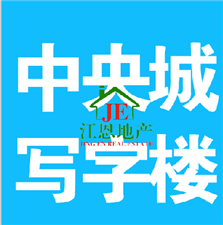 中央城毛坯写字楼32万出售