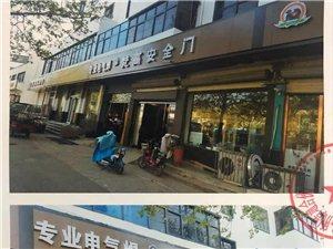 郑新路与郑韩路交叉口东北角出租74.2平三间门面房