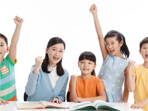 珠海幼小衔接班 少儿拼音数学基础班招生 幼升小学班