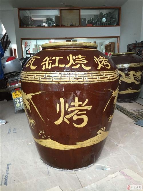 低价出售烧烤专用挂炉(大翁)一个!!!