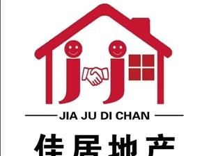 D561渤海锦绣城3室2厅1卫168万元