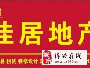 C082渤海锦绣城3室2厅2卫170万元