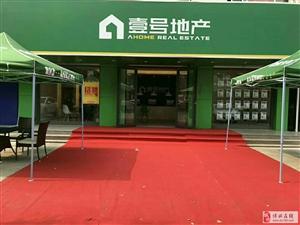 YH00307天元上东城3室2厅1卫120万元