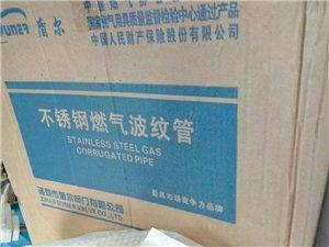 电热水器 燃气热水器 净水器 安装维修
