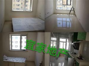 宜泉君园2室1厅1卫24.5万元