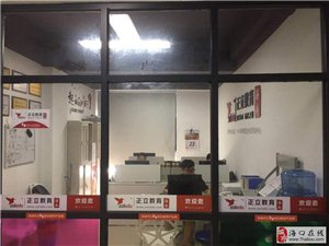 關于海南省2018年8月普通話水平測試報名的通知