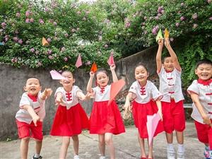 花坪幼儿园 即日起幼儿园秋季学期报名中