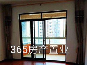 永久绿洲豪庭3室2厅2卫2700元/月