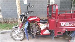 9成新珠峰三轮摩托150机器,带车厢转让