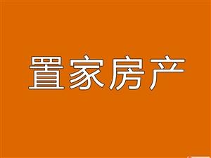 青城樱园电梯洋房3楼130平东户包改名可按揭