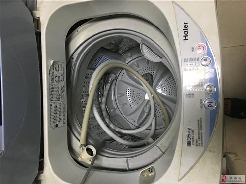 海尔洗衣机出售
