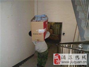 專業搬家,安裝拆卸家具