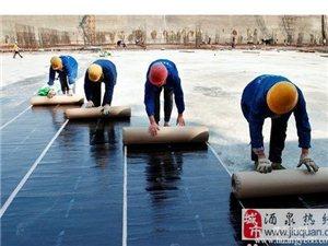專業做防水,專業補水補漏