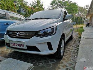 出售比德文M8电动轿车