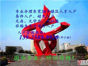 2018台湾入戶最新政策