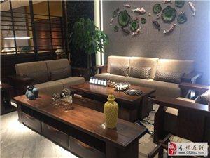 出售全新实木沙发3+2+1
