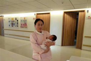 仁合妇婴服务中心:是专业提供高级保姆月嫂中心