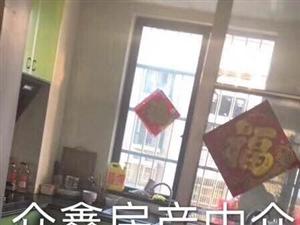 丹桂山水2室1厅1卫67.8万元