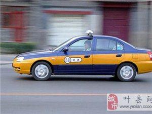 威尼斯人注册 新款捷达出租车