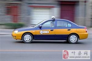 出售 新款捷达出租车