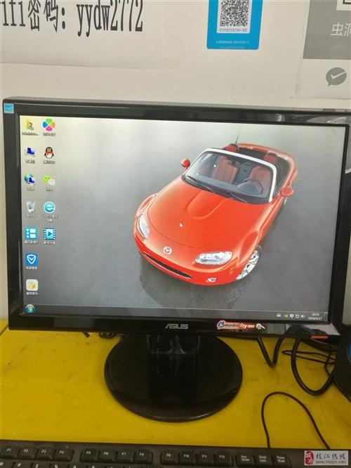 多个二手电脑显示器19寸低价转让