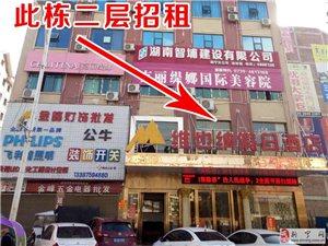 火爆招租,中心主力商圈,人气黄金地段,二层 330平方米招租