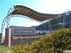 出售南京市地铁口400米嘉恒有山别墅金牛湖风景区