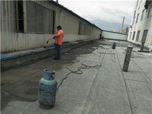 兰州兰雨屋面防水材料责任有限公司驻德令哈办事处