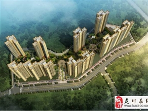 长鸿学府名城97.56平米三房高层电梯毛坯售49.4万