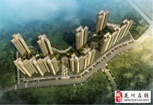 长鸿学府名城121平米四房高层电梯毛坯售69.6万