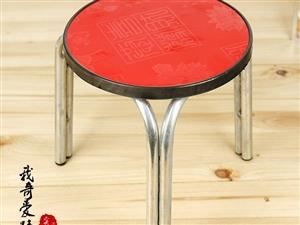 便宜处理闲置小圆凳