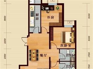 罗马世纪城3室2厅2卫70万元可贷款可过户