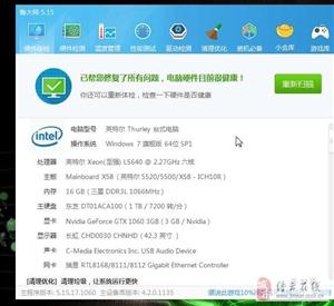便宜乐天堂官网网址电脑主机一台,玩绝地求生中低特效无压力